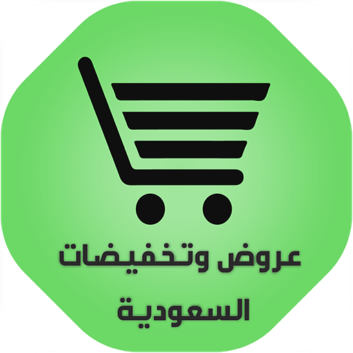 https://saudideals.today/Apps/Latest_offers/Latest_Offers_Saudi/uploads/google_play.png